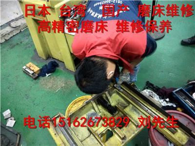 上海维修建德618平面磨床主轴价格