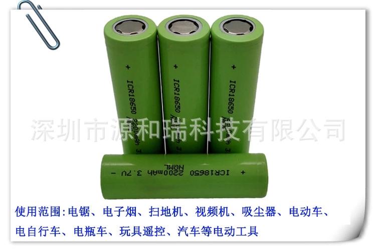 18650锂动力电池 2200|全新 18650锂动力电池 2200供应商   充放电