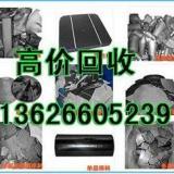 供应用于求购太阳能电池板的求购太阳能电池板13626605239注篆