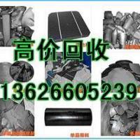 供应用于125单晶硅片回收的125单晶硅片回收13626605239