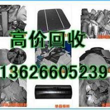 供应用于太阳能电池片回收的太阳能电池片回收13626605239啄住