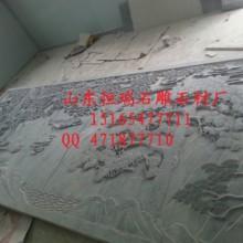 供应石雕梅兰竹菊 浮雕24孝图片