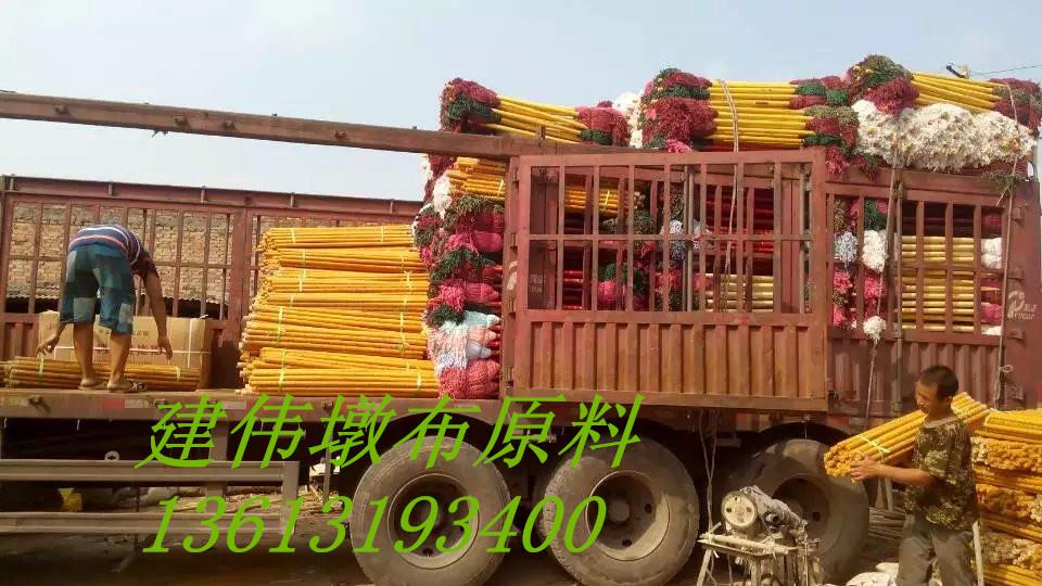 供应用于墩布大全的拖把原料 河北宁晋批发大全