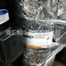 供应谷轮单元式空调压缩机-谷轮压缩机ZP54K3E-TF7-594
