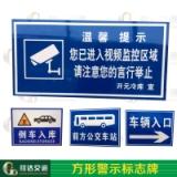 桂达安全警示牌道路交通安全指示牌反光膜交通安全标牌