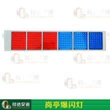 交通警示灯 太阳能爆闪灯/交通警示灯/四灯双面/LED红蓝爆闪灯