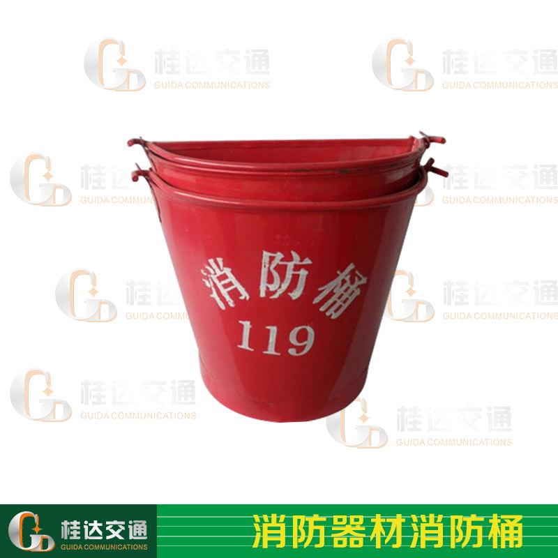 桂达消防桶用于消防黄沙急救桶加厚型消防桶