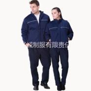亿诚制服YCGC-005 冬款加厚工作服图片