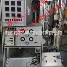 供应石油化工/多功能加氢催化剂评价仪