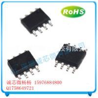 MA5609 车充单片机IC 电压电流显示LCD