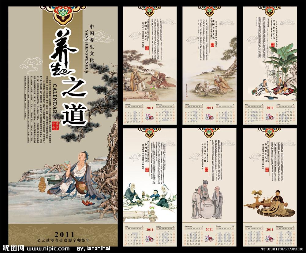供应用于的广州天河挂历台历制作图片|供应用于的图片