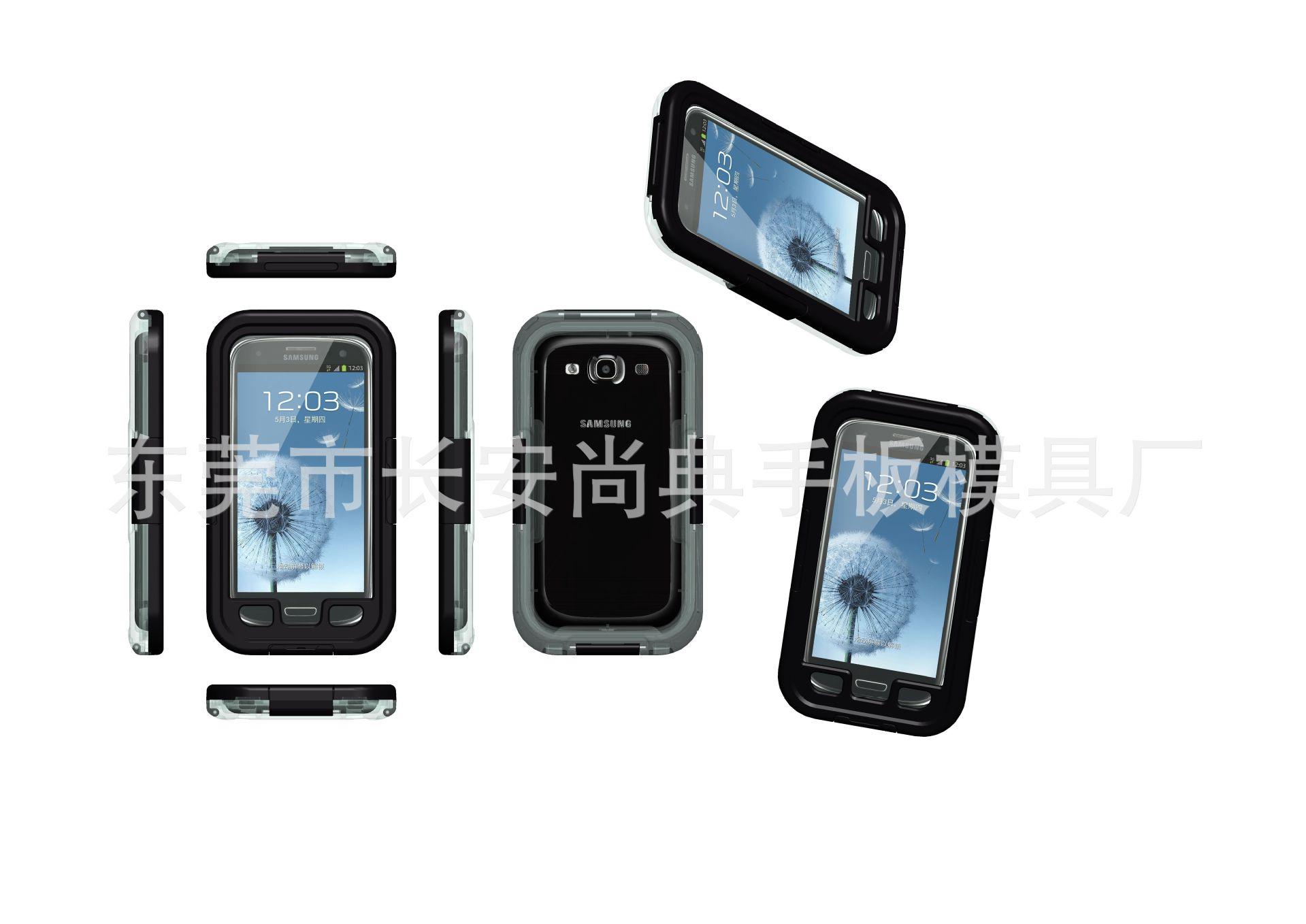 供应长安手机壳模型厂家;手机壳模型厂家价格