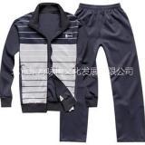 供应北京定制工作服、文化衫、运动服