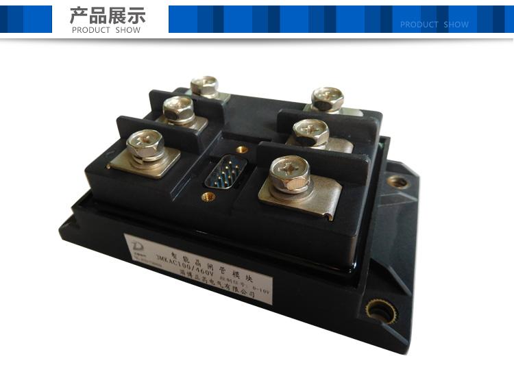 淄博正高普通晶闸管供应用于电源控制 可控整流电路的三相交流调压模块3MKAC150