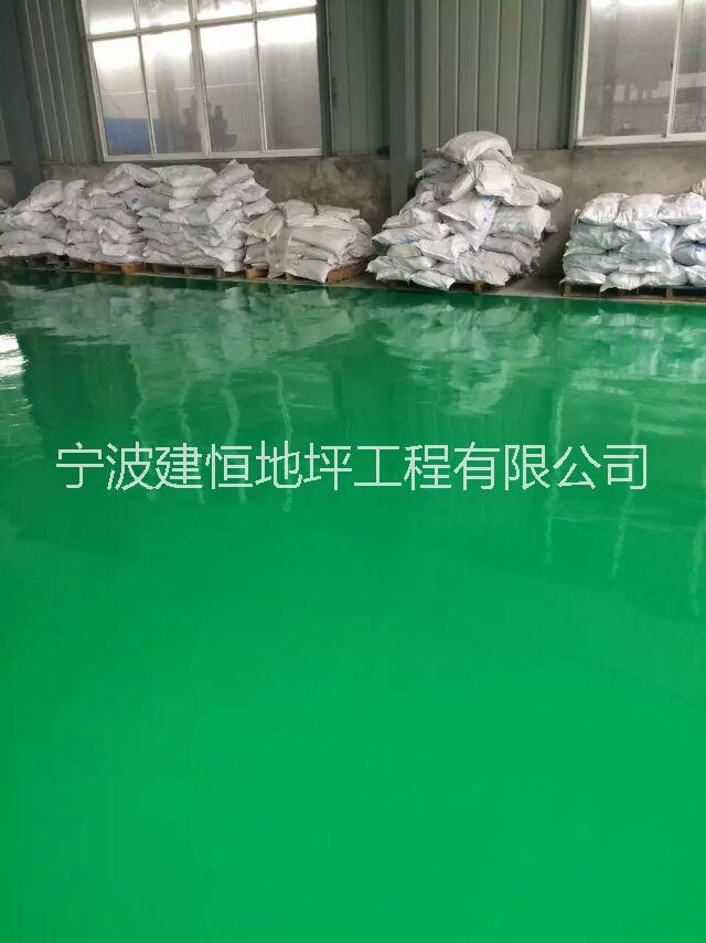 高固含环氧树脂平涂地坪漆价格