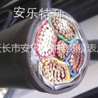 安微阻燃交联控制电缆 安微阻燃交联控制电缆厂家 阻燃电缆 电缆