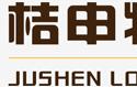 广州到天津国内陆运专线 长途货运图片