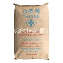 供应用于电子电器部件的通用塑胶ABS原料,通用塑胶ABS原料价格,通用塑胶ABS原料生产厂家