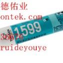 供应可赛新1599胶水 硅橡胶平面密封剂 可赛新北京 总代理 官网
