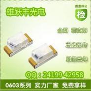0603黄色 黄光 LED贴片灯图片