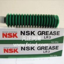 供应进口工业润滑油脂NSK LR3润滑油