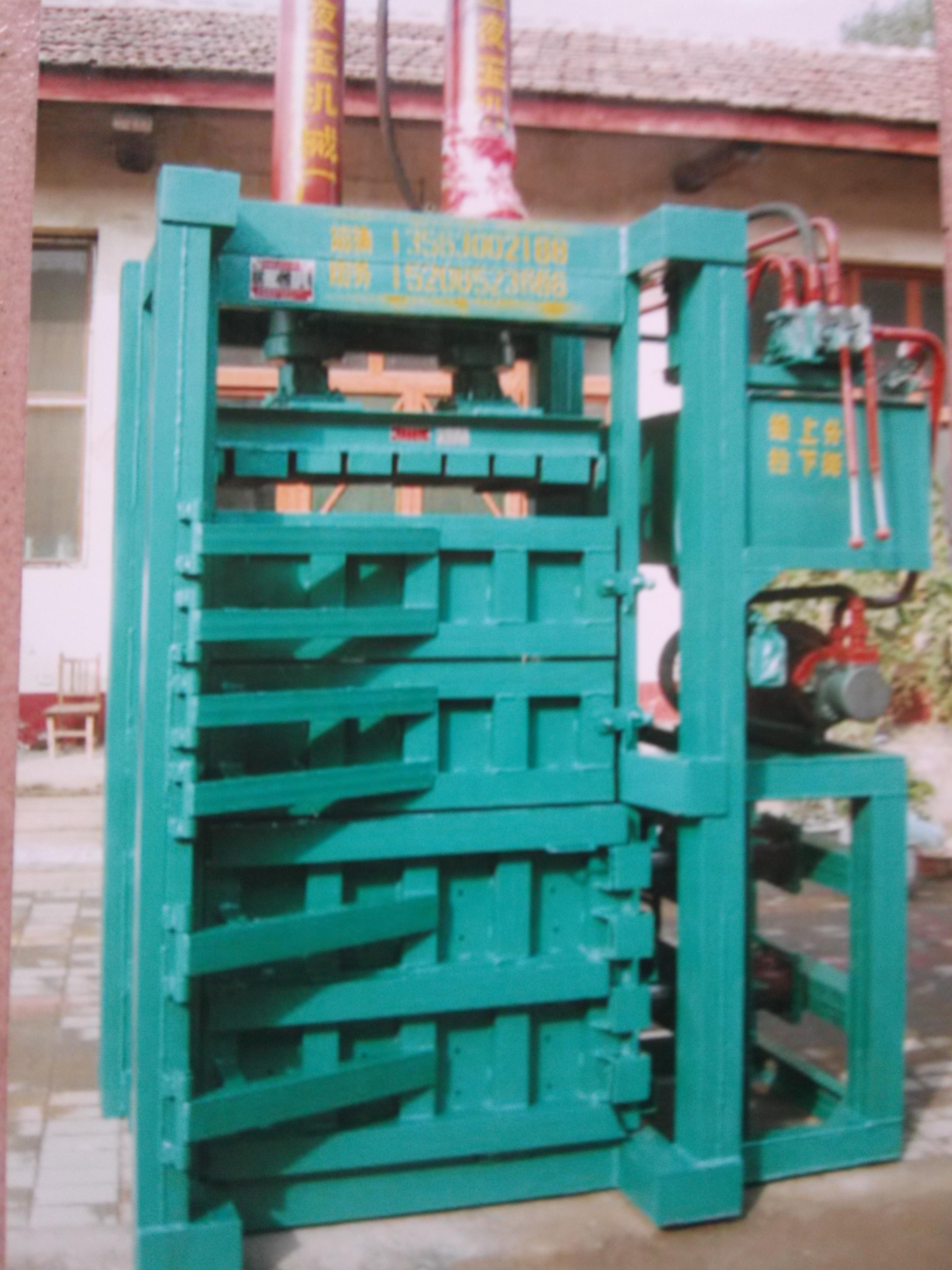 供应服装打包机厂家 山东打包机 羽绒服压缩机