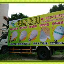 【名牌产品】水果灯,12V-85V生鲜灯,低压工矿灯