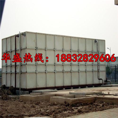 供应上海玻璃钢防腐水箱-玻璃钢水箱