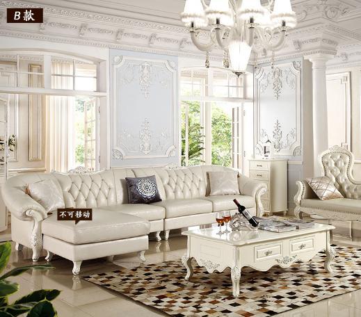 依丽莎白 欧式真皮客厅l型转角沙发价格