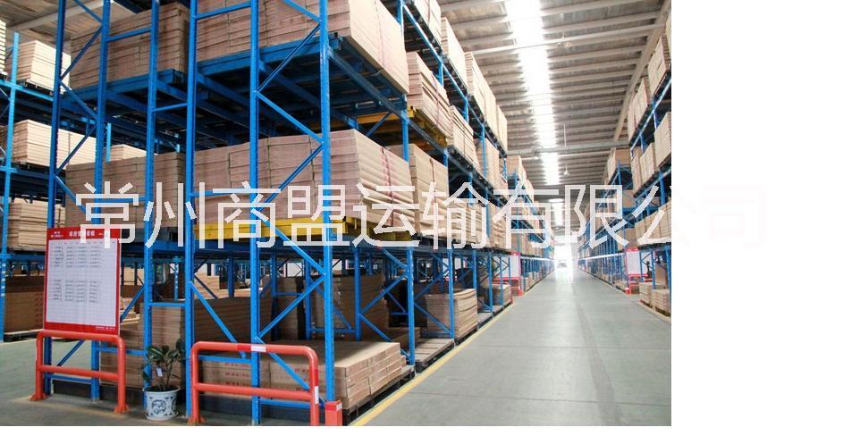 提供镇江到全国各地的国内陆运运输服务 包装 仓储