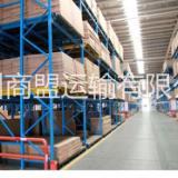 提供溧阳到全国各地的国内陆运运输服务 包装 仓储