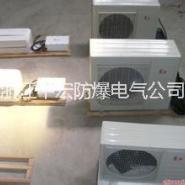 防爆空调图片