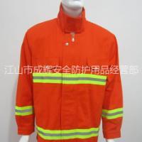 新款橘黄色防火服图片  清河区消防防火服厂家热卖