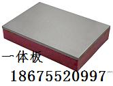 供应保温装饰一体板装饰一体化系统产品介绍及应用范围及产品优势保温板,应用于外墙装饰保温