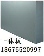 供应幕墙保温板幕墙装饰板仿石材价格,外墙仿石材保温板,仿石材装饰板
