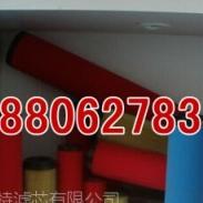 UFA-6滤芯E5-48L滤芯阿特拉斯atlas精密滤芯系列 厂价直销