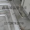深圳水电装修哪家好图片