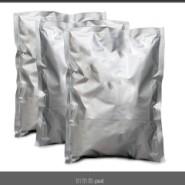 厂家直销 8-羟基喹啉铜图片