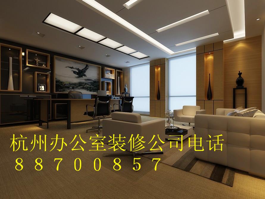 杭州办公室装修设计公司电话价格