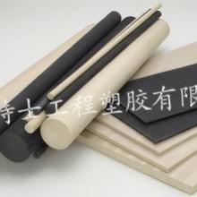 供應用于精密儀器的東莞聚苯硫醚PPS生產廠家,東莞聚苯硫醚PPS生產廠家直銷圖片
