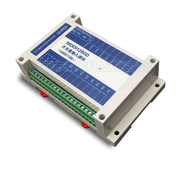 供应物联网前端数据采集系统io模块