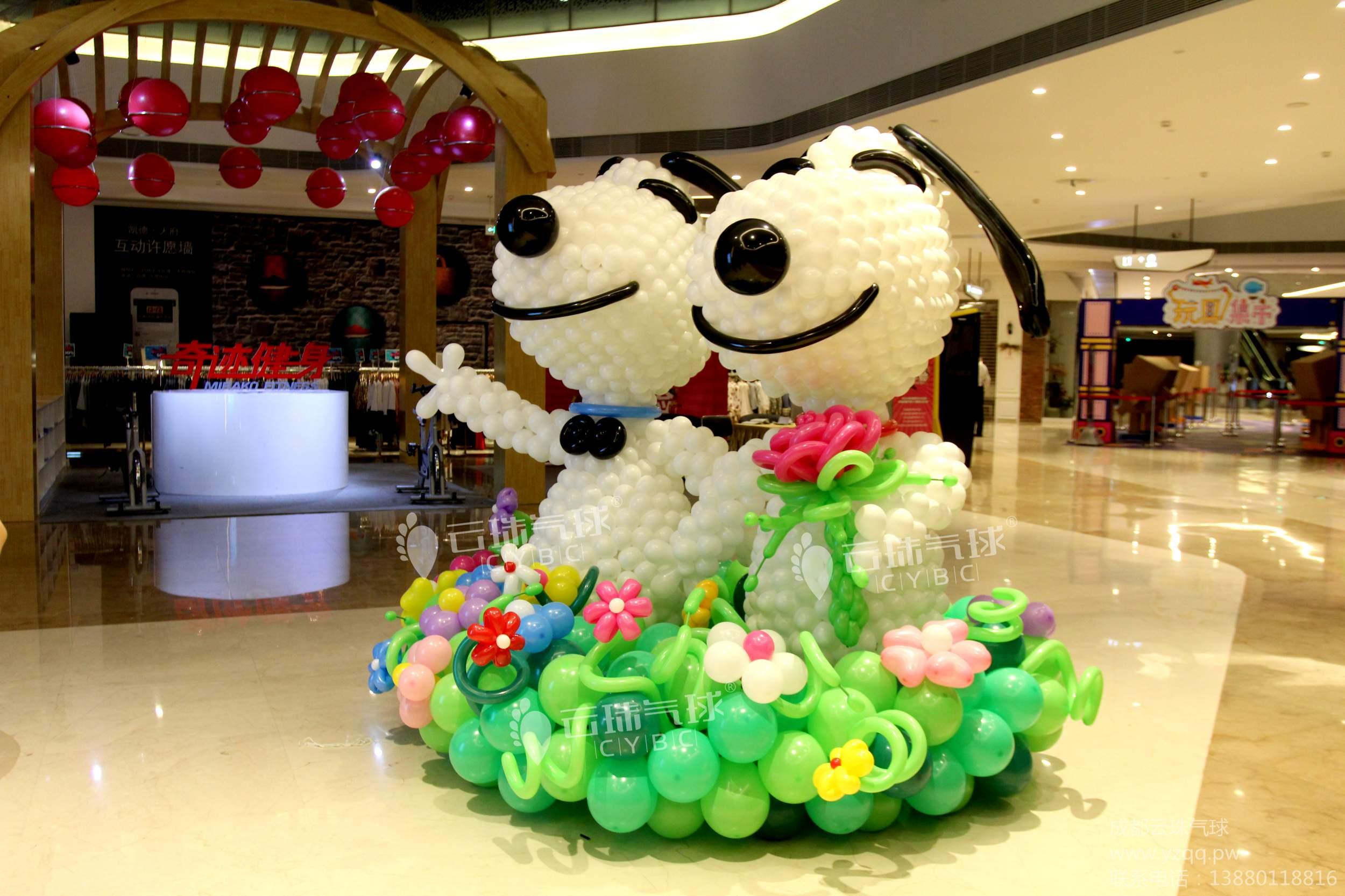 成都气球造型装饰/创意气球/氦气球图片大全