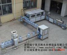 供应大桶装水设备