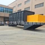 7吨成品钼精粉空心桨叶干燥机,钼精粉干燥机品质