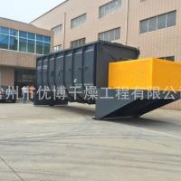 氢氧化铝浆叶式干燥机KJG-18