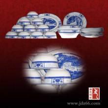 供应用于家居日用的高档陶瓷餐具定做