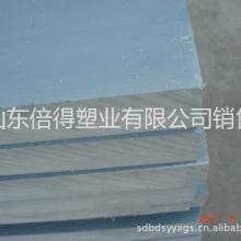 供应用于环保设备|脱硫设备|电镀设备的高档PVC超厚挤出板40-50