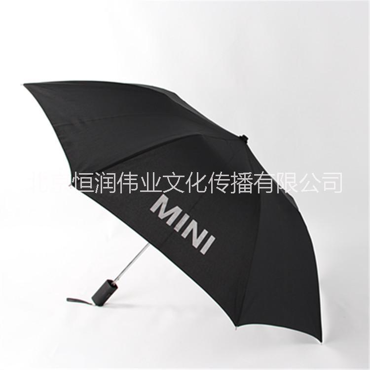供应宝马三自动广告伞厂家定做,奔驰三折自动伞厂家定做