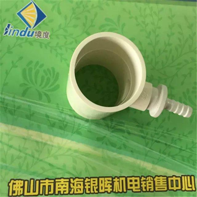 供应用于增氧配件|三通配件的佛山50转20异径三通批发江门变径三