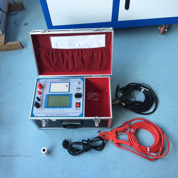 回路电阻测试仪_回路电阻测试仪批发